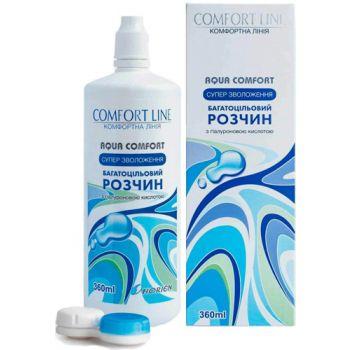 Раствор мультифункциональный Aqua Comfort