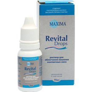 Капли увлажняющие Revital Drops